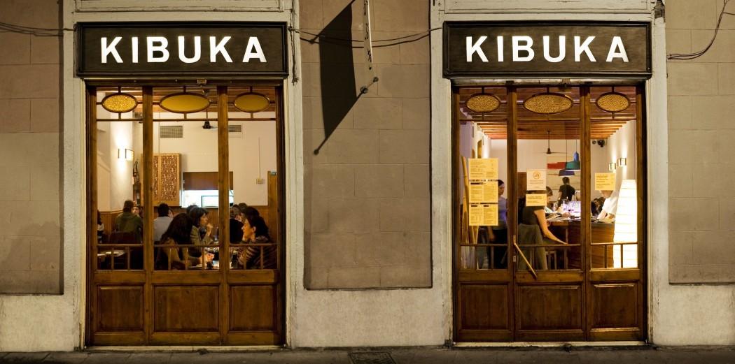 kibuka-goya-barcelona0
