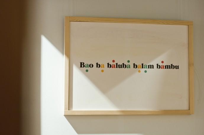 Baobab buluba balam bambu