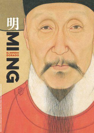 cartel-exposicion-ming-el-imperio-dorado-caixaforum-zaragoza