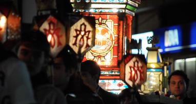 Fiestas de Tauste Rosario de Cristal