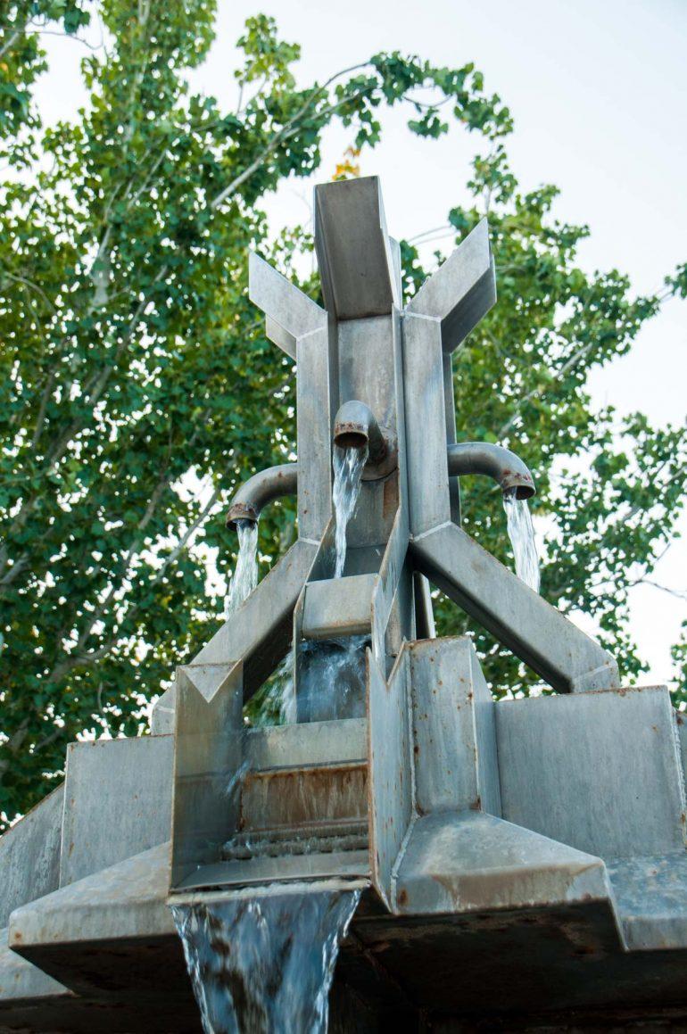 Fuente del Parque de la Aljafería de Zaragoza